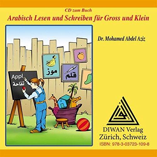 Arabisch Lesen und Schreiben für Gross und Klein - Audio-CD: Grundwortschatz Arabisch für...