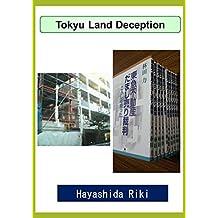 Tokyu Land Deception (English Edition)