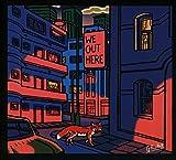 We Out Here : [Anthologie] | Long, Jake. Compositeur
