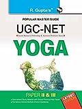UGC-Net: Yoga (Paper II & III) Exam Guide