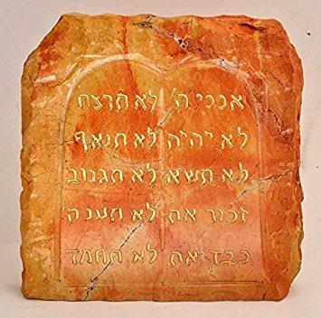 Die Zehn Gebote in Jerusalem Marmor Stein