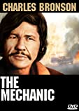 Mechanic [Edizione: Germania]