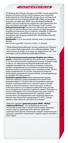 Beaphar – Anti-Allergie Shampoo – 200 ml - 2