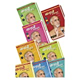 Kadve Pravachan Combo (Full Set Of 8.Books) - Hindi