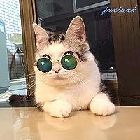 40eed40af197df juxinuk 1 pc Mignon AC + Métal Pet Chat Lunettes de Soleil Super cool  lunettes Photographie