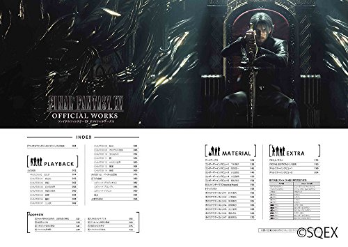 Final Fantasy XV Official Works Artbook Japanese Version