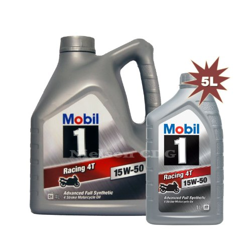 mobil-motorcycle-racing-4t-15w-50-fully-synthetic-engine-oil-142320-1x4l-1x1l-5l