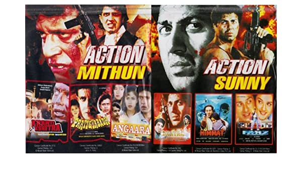 Kranti Kshetra Malayalam Movie Free Download In Hd