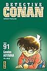 Détective Conan, tome 91 par Aoyama