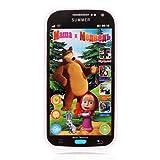 Edited Mein Erstes Smartphone Spieltelefon mit Soundeffekten, Russischen Sprache Baby Smartphone pädagogisches Kleinkindspielzeug (Weiß)