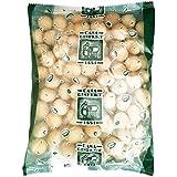 Casa Gispert Nuez de Macadamia Tostada con Sal Frutos Secos - 500 gr