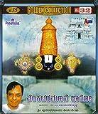 #9: Venkataramanane Baaro