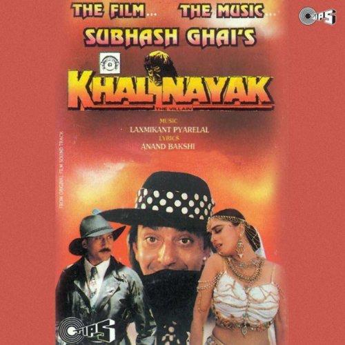 choli-ke-peeche-from-khal-nayak