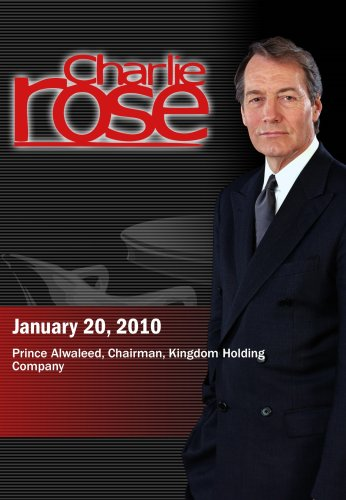 charlie-rose-prince-alwaleed-january-20-2010-dvd-ntsc
