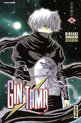 Gintama (45) : Gintama