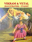 Vikram & Vetal (Illustrated)