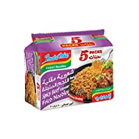 Indomie Rendang Fried Noodles, 5 X 80 gm