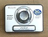 AIWA PX-397 Cassette Walkman MSP AUTO REVERSE