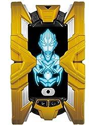 Ultraman X dx exdeviser