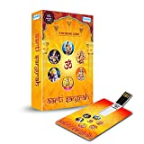 #8: Music Card: Aarti Sangrah - 320 Kbps MP3 Audio (8 GB)