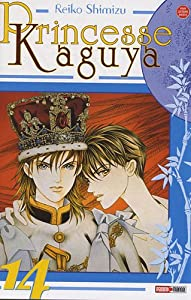 Princesse Kaguya Edition simple Tome 14