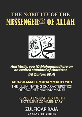 The Nobility of the Messenger of Allah: Ash-Shama'il Muhammadiyyah (YA SAYYIDI SERIES)