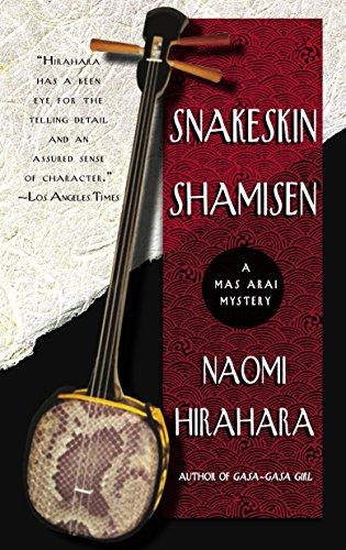 Snakeskin Shamisen (Mas Arai, Band 3)