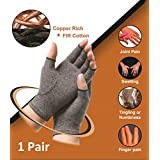 Sira Copper Compression Open Finger Hand Gloves, Relief From Arthritis Pain, Swelling, Rheumatoid, Osteoarthritis, Tingling Or Numbness, Fingers/Joint Pain, Helps In Hand Mobility, Golf Gloves, Reducing Muscles & Palm Pain. UNISEX. (S/M/L/XL) 2 Pairs.
