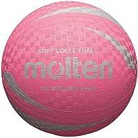 MOLTEN 40x Softball s2V1250de y s2V1250de p s2V1250de c suave niño pueblos pelota de Escuela + RS de Sports Bolígrafo, rosa, 160g, Ø 210 mm