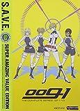009-1 [Reino Unido] [DVD]