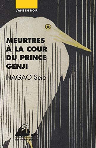 Meurtres à la cour du prince Genji par