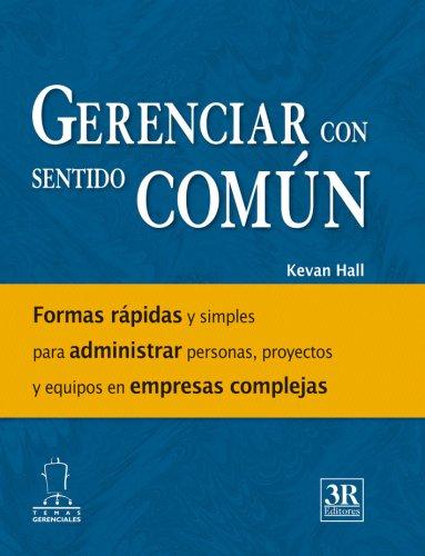 gerenciar-con-sentido-comun-common-sense-managing