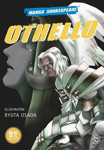 Othello: Manga Shakespeare