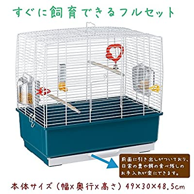 Ferplast Rekord 3 Bird Cage With Pearly White Bars with Accessories, Medium from Ferplast