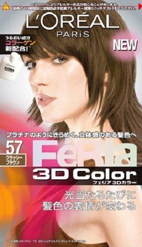feria-3d-color-57-classy-brown-by-feria-3d