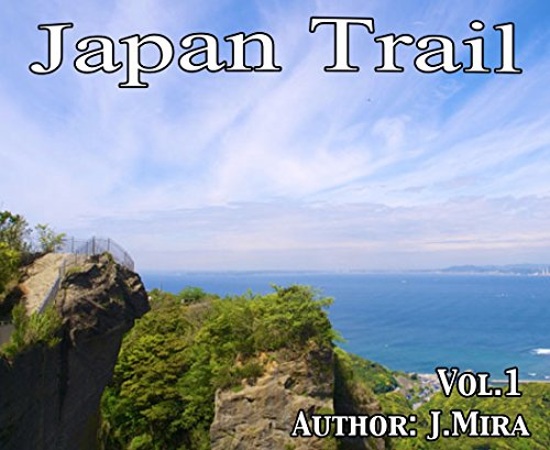 Descargar Libro JapanTrail vol1 (Basque Edition) de J Mira