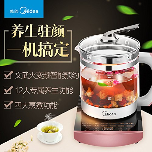Midea 1.5 Liters Electric Kettle Health Pot Fully Automatic Thickened Glass Multi-function Electric Kettle WGE1701b
