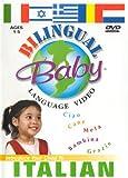 Bilingual Baby: Teach Baby Italian [DVD] [Region 1] [US Import] [NTSC]