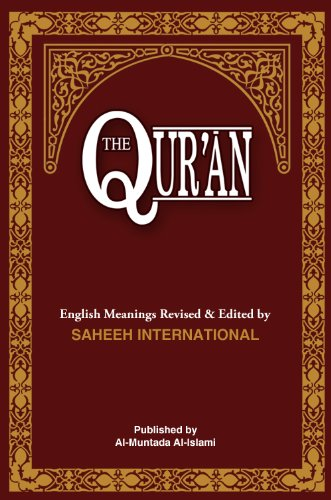 The Quran: English Meanings and Notes (English Edition)