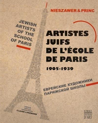 Artistes juifs de l'cole de Paris 1905-1939 de Nadine Nieszawer (6 mai 2015) Broch