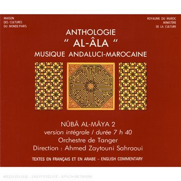 Morocco: Anthology - Vol. 11 (Orchestre De Tanger) by Various Artists (2007-02-26)