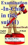 Examination-In-Chief of title suit (1): Sample/Format/Draft