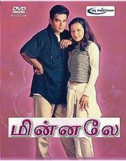 Minnale Tamil Movie Blue-Ray DVD