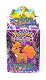 #3: Oytra Pokemon Cards XY Primal Clash | Playing Cards box for Kids, Children | Trading Card Game (Quantity 1)