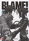 BLAME! MASTER EDITION 05