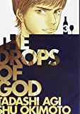 Drops of God, Volume '03: Les Gouttes de Dieu