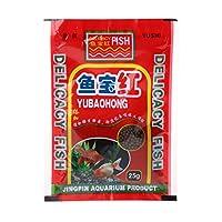 YU-HELLO 12g Fish Forage Grains Protein Fish Feed Aquarium Fish Food Goldfish Tropical Carp