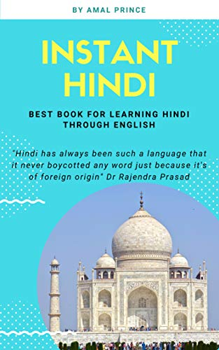 Hindi Learn Through English Ebook