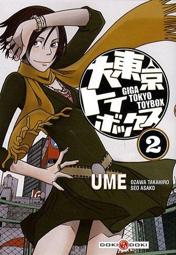 Giga Tokyo Toybox Vol.2