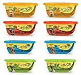 Earthborn Holistic Grain Free Tub Dog Food 4 Flavor Variety Bundle: (2) Pot Roast, (2) Chicken Casserole Stew, (2) Turkey Dinner in Gravy and (2) Stew With Duck, 8 Ounces Each (8 Tubs Total) by Earthborn Holistic
